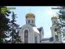 ПО ДУШАМ… «О войне»…Прихожане Свято-Вознесенского храма.