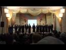 24 января 2018г Юбилейный концерт ансамбля солистов Татьянин день