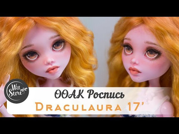 ООАК большая Дракулаура / OOAK Draculaura 17 - роспись куклы урок от WillStore