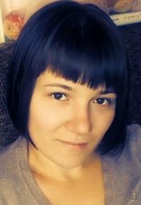 Анастасия Пазюра