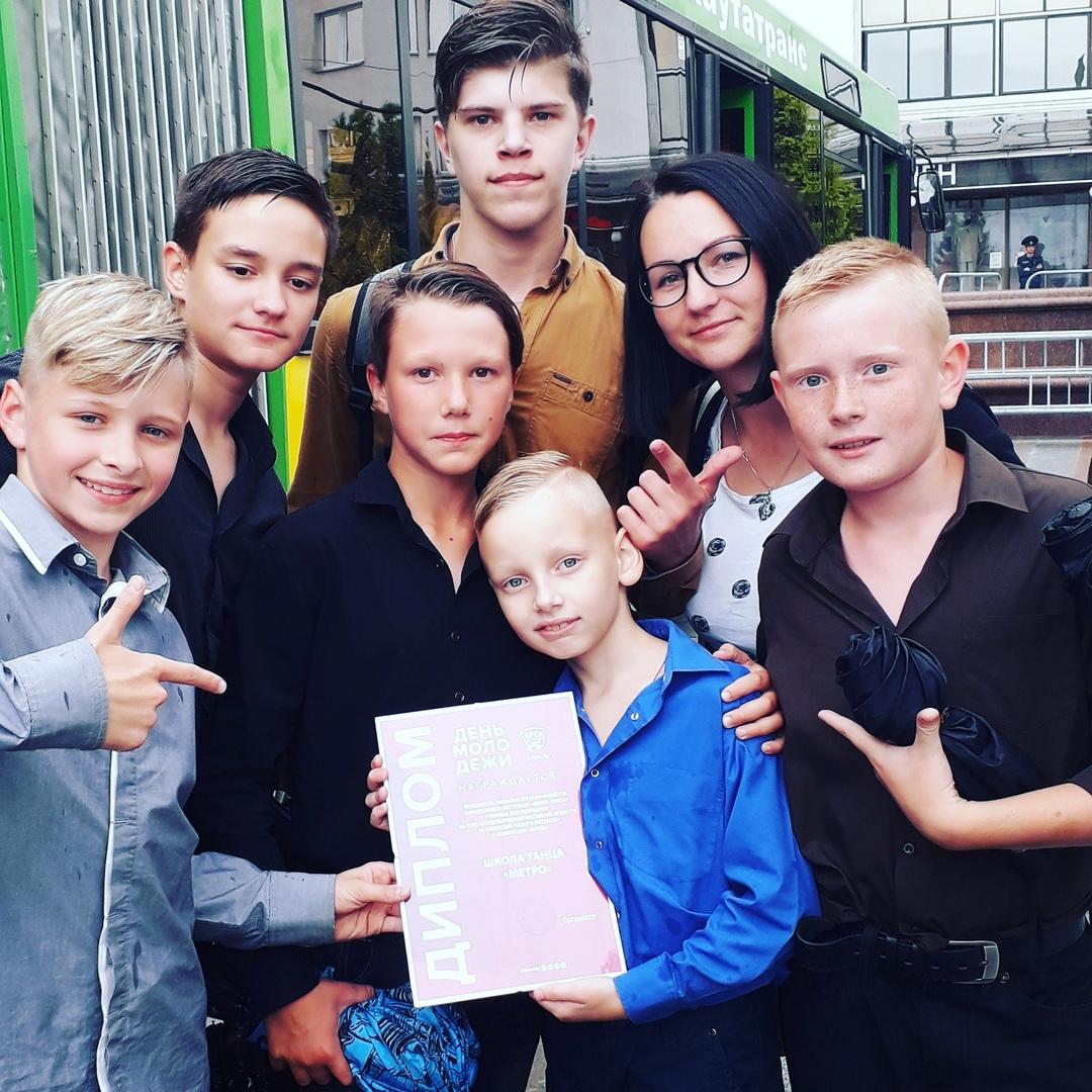 "Молодежь из Борисова покорила ""Славянкский базар"" своим танцем 1"