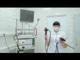Лаборатория Пастера_ЭГДС (Гастроскопия)