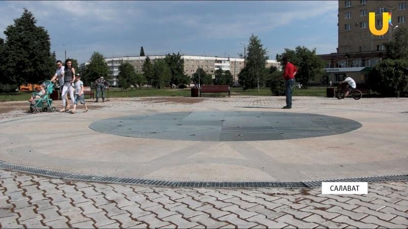 Новости UTV. На Аллее Батыра состоялся технический пуск фонтана