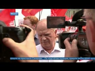 Около 6,5 тысяч человек посетили в Москве митинг против изменений в пенсионном законодательстве