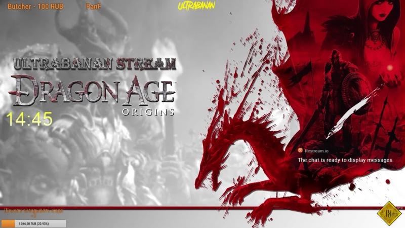 Dragon Age: Origins. Выпей крови говорили они, будет весело говорили они..3