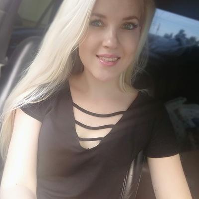 Аня Чепурнова