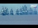 Главный военно-морского парад в Санкт-Петербурге