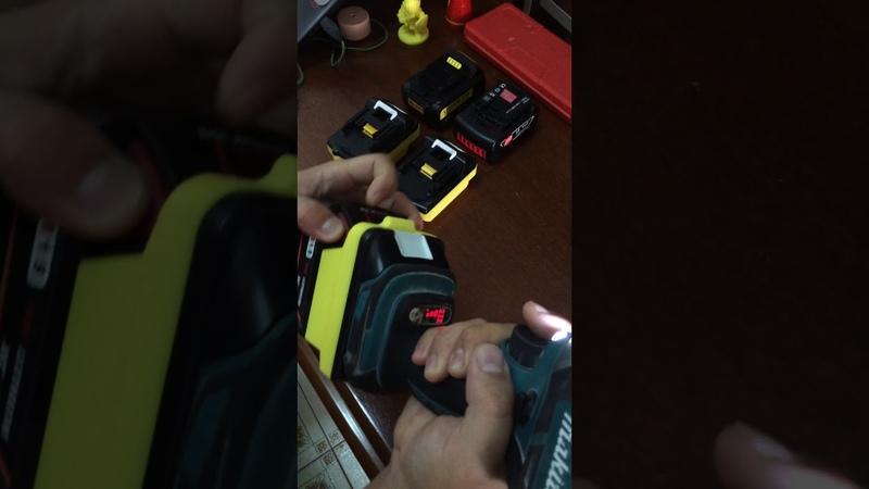 Makita Tool Bosch Dewalt Milwaukee battery adapter