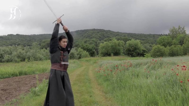 [Путь Меча] Путь меча   Сражайся как Ведьмак - Ведьмачья техника против HEMA \ Sword's Path