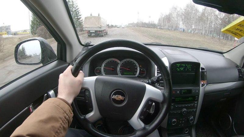 2008 Chevrolet Captiva 3.2L POV Test Drive
