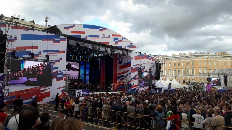 День России - Хор имени Александрова часть 5.