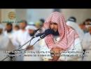 Коран Сура 40 Гафир Прощающий аяты 30 58 чтец Сальман аль Утайби