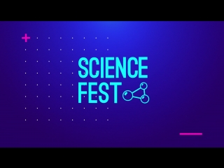 Science fest 2018