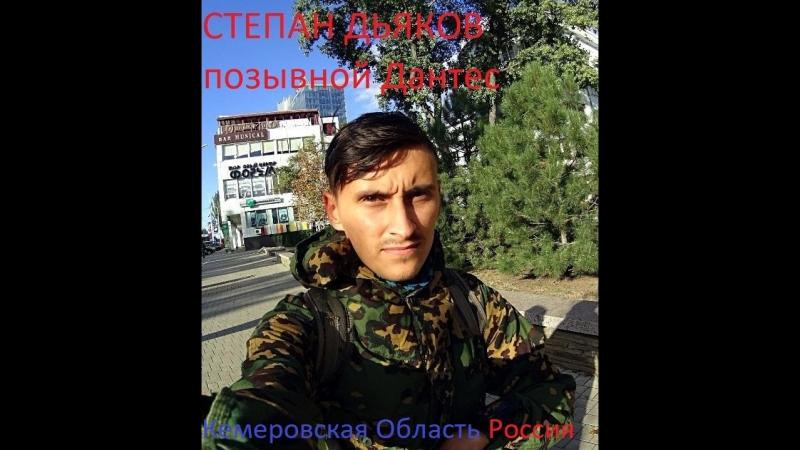 Читает Степан Дьяков ...Вечная Память!