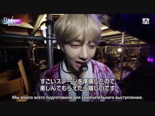 [RUS SUB][01.12.17] MAMA 2017 Backstage @ Mnet Japan