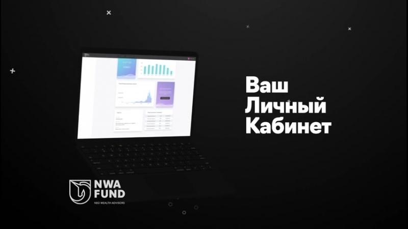 Nwafund.com/dashboard/profile/register/?ref=TI08V