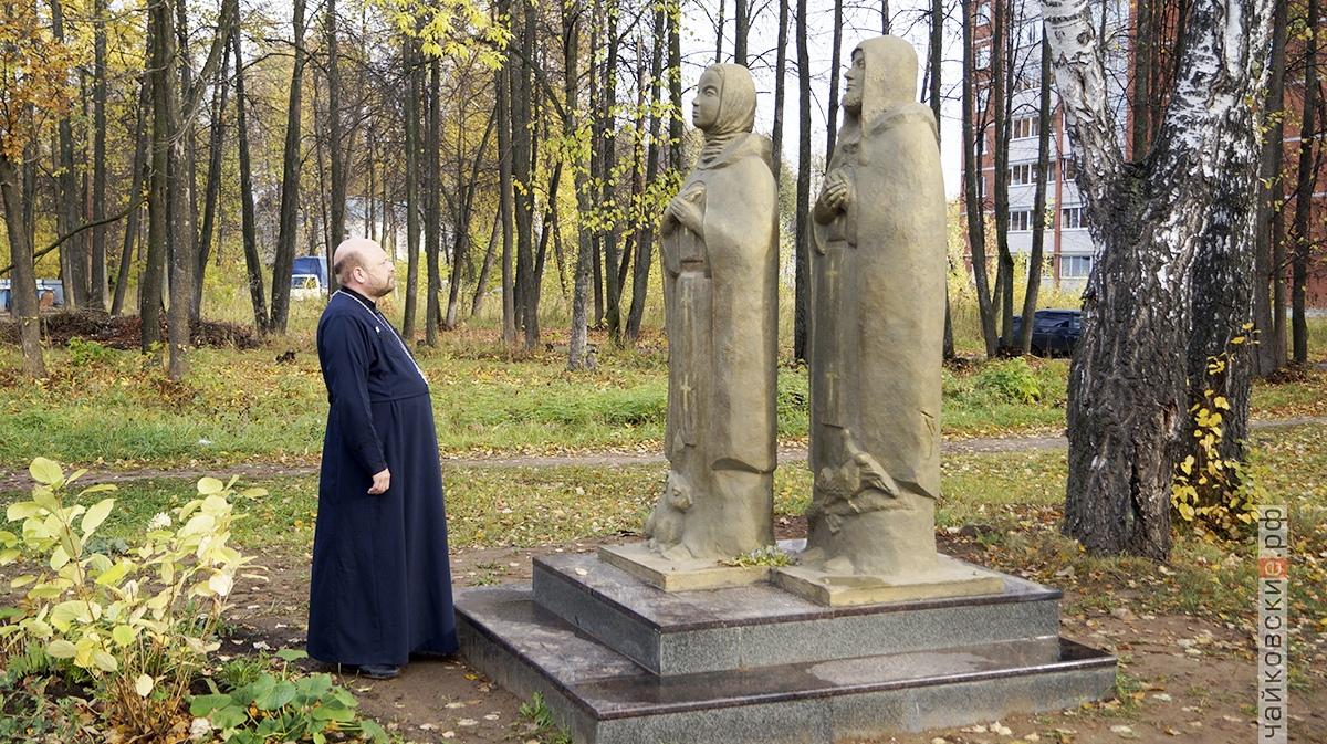 Храм святителя Николая Чудотворца, чайковский район, 2018 год