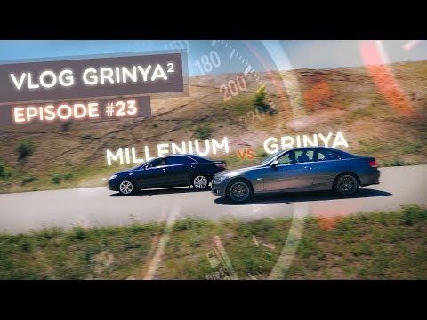 🔥 Реванш BMW 330i vs Toyota Camry 3.5 | Grinya vs Millenium | Драг-рейсинг | VG² 23