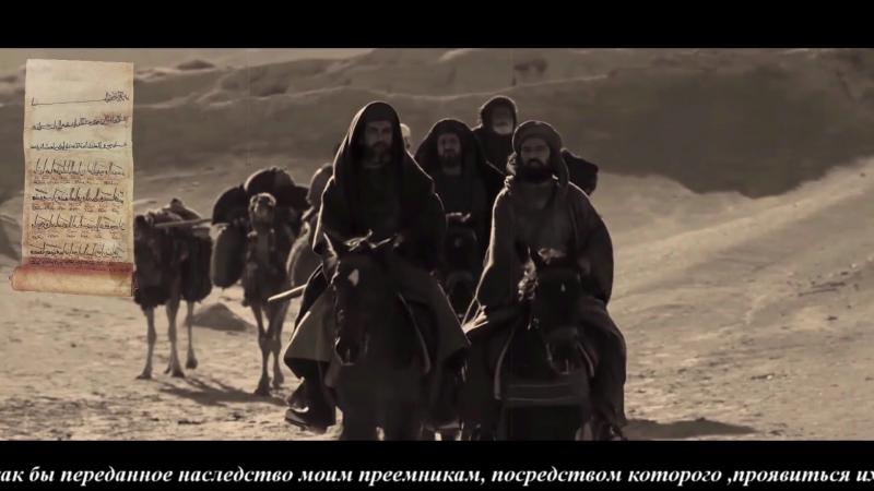 Армяне и Ислам. ИОГАНН ШИЛЬТБЕРГЕР.ПУТЕШЕСТВИЕ ПО ЕВРОПЕ, АЗИИ И АФРИКЕ С 1392 ГОДА ПО 1427 год .О рождении Мухаммада и о его р
