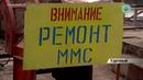 7 миллиардов рублей направят на техническое перевооружение в Удачнинскогм ГОК