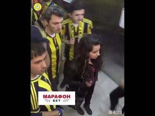 Забавный пранк фанатов из Турции