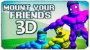 НЕРЕАЛЬНЫЙ УГАР В MOUNT YOUR FRIENDS 3D 1