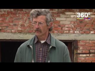Фермер бросил бизнес во Франции и решил начать все сначала в России