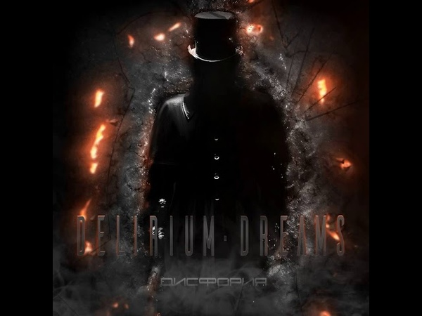 MetalRus.ru (Modern Heavy Metal). DELIRIUM DREAMS — «Дисфория» (2018) [EP] [Full Album]
