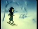 Партизанская снегурочка