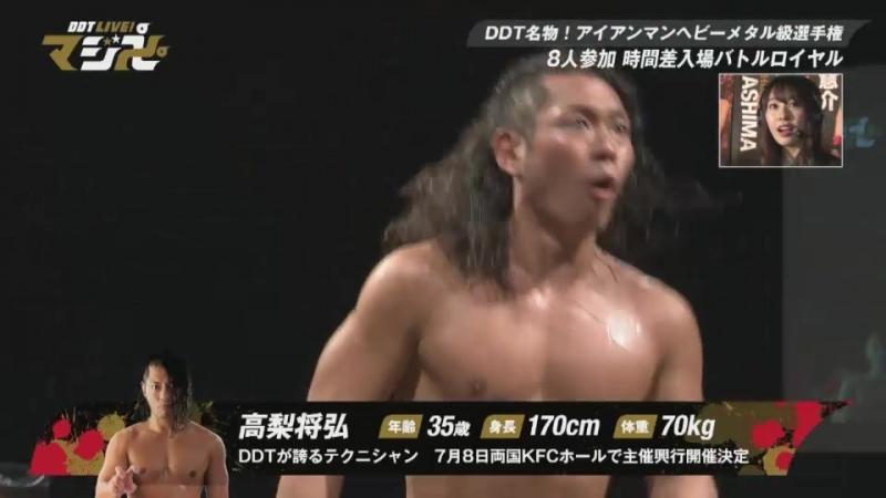 Antonio Honda vs. Gorgeous Matsuno vs. MAO vs. Makoto vs. Masahiro Takanashi vs. Nobuhiro Shimatani vs. Saki Akai (c) vs. Toru O