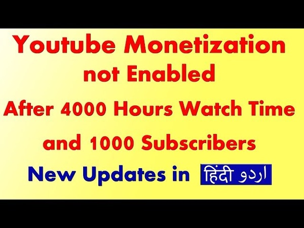 Youtube Monetization not Enabled after 4000 Hours Watch Time - New Updates - Great Info