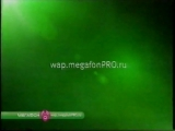 staroetv.su / Анонсы и реклама (DTV-Viasat, 03.03.2006) (1)