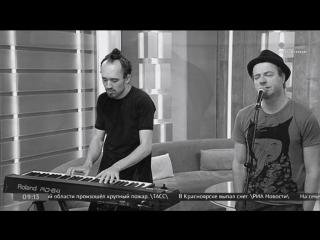 Zero People — Прекрасная жизнь (Live on Saint-Petersburg TV, 2018)