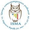 Центр интеллектуального развития ISMA