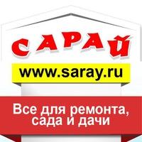 saray73