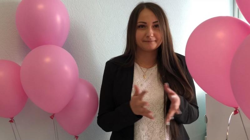 Видео отзыв от Юли,постоянной клиентки