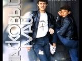 Ласковый Май - Телефонный роман, Андрей Гуров, 1990 (слайд - шоу)