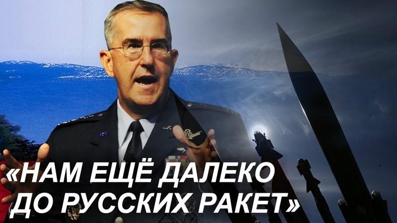 Скандальное заявление генерала Пентагона