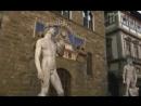 МЕДИЧИ история самой могущественной династии средневековой Италии
