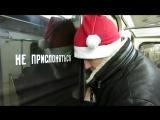 Василий Шумов - Здравствуй, дедушка Мороз!
