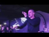 Честный | Тимур Гатиятуллин - Город опасен (Life Video)