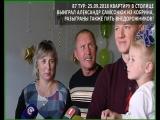 «От радости выскочили из машины и стали кричать!» Молодая семья из Кобрина выиграла квартиру в Минске от «Евроопт»