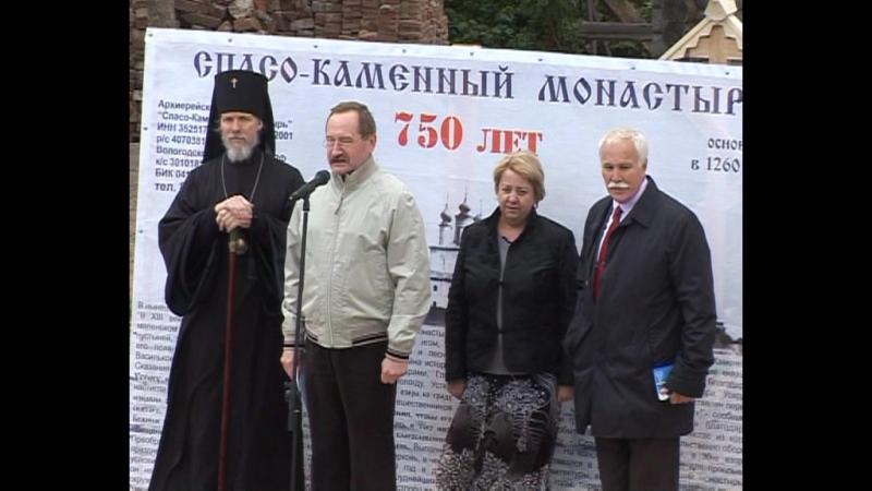Светлой памяти А.В. Камкина, видеофрагмент Юбилея монастыря, 19.08.2010