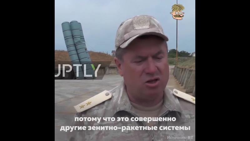 Новое вооружение в Крыму.mp4