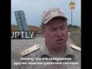 Новое вооружение в Крыму mp4