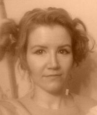 Екатерина Клишина