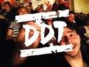 Что будет завтра с нами DDT в Хабаровске, апрель 2018
