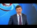Программа Время клеймит и предупреждает (Euronews/Евроньюс/Евроновости)