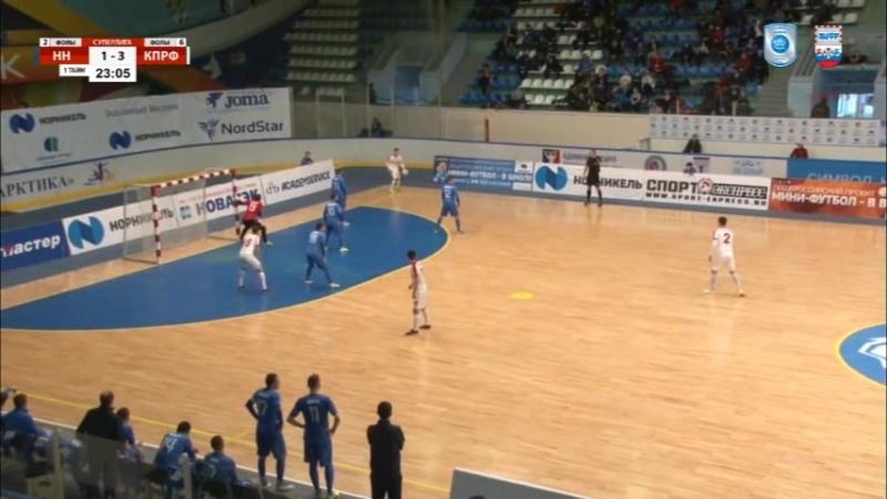 Видеообзор первого матча 18-го тура Норникель - КПРФ