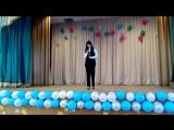 Аксарина Мария, песня